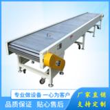 不锈钢链板输送机链板线塑料耐高温输送线冷却链板机流水线传送链